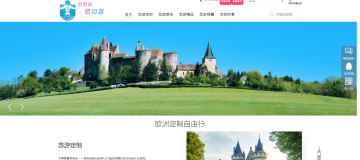 Official/ugotraveleurope_1520853201.png